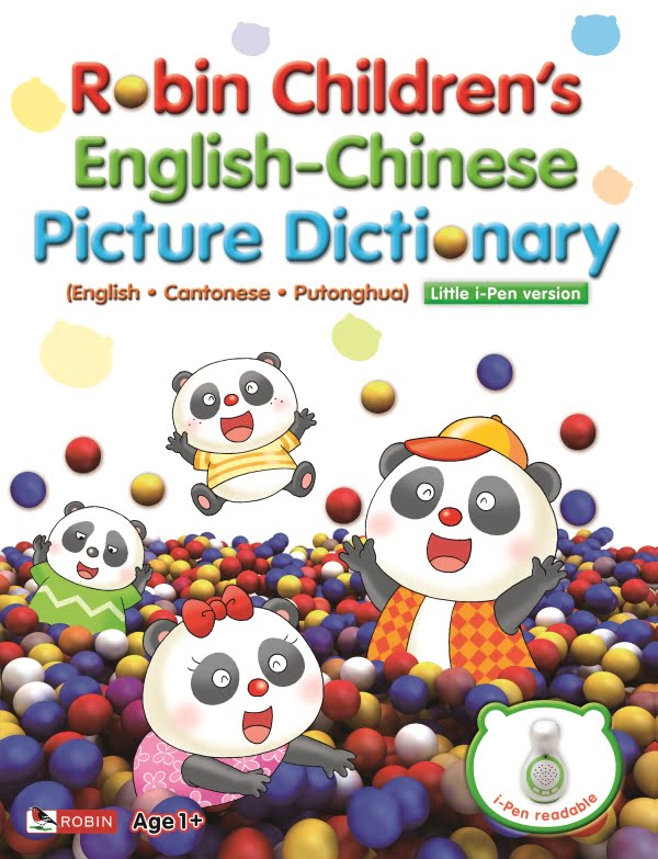 Robin Children's English-Chinese Picture Dictionary (Little iPen)-0