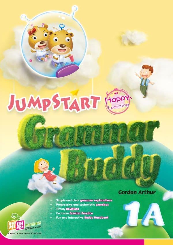 JumpStart Grammar Buddy