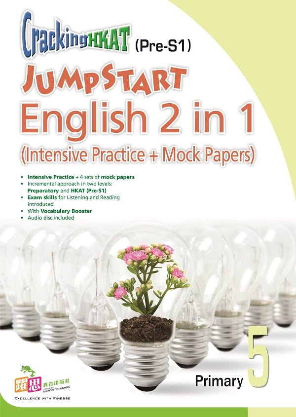 Cracking HKAT (Pre-S1) – JumpStart English 2 in 1 (Intensive Practice + Mock Papers) (P.5) -0