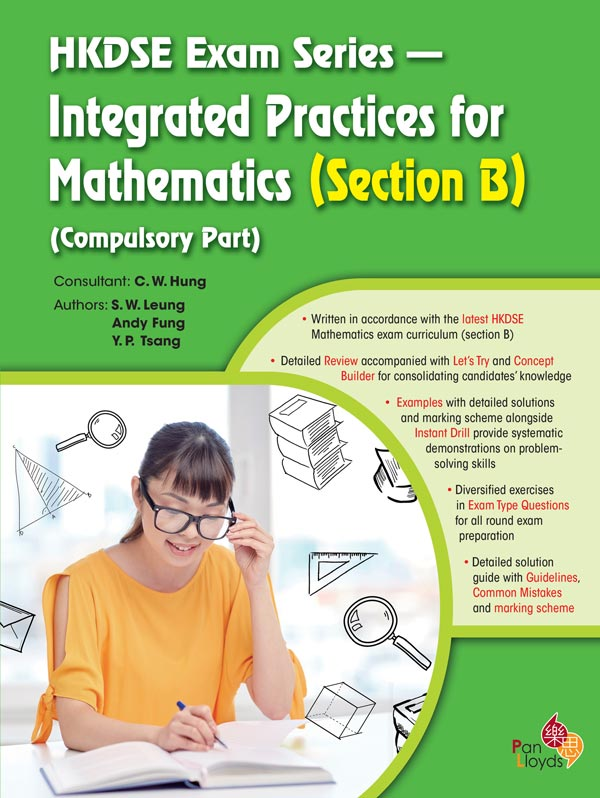 HKDSE Exam Series—Integrated Practices for Mathematics (Section B) (Compulsory Part)-0