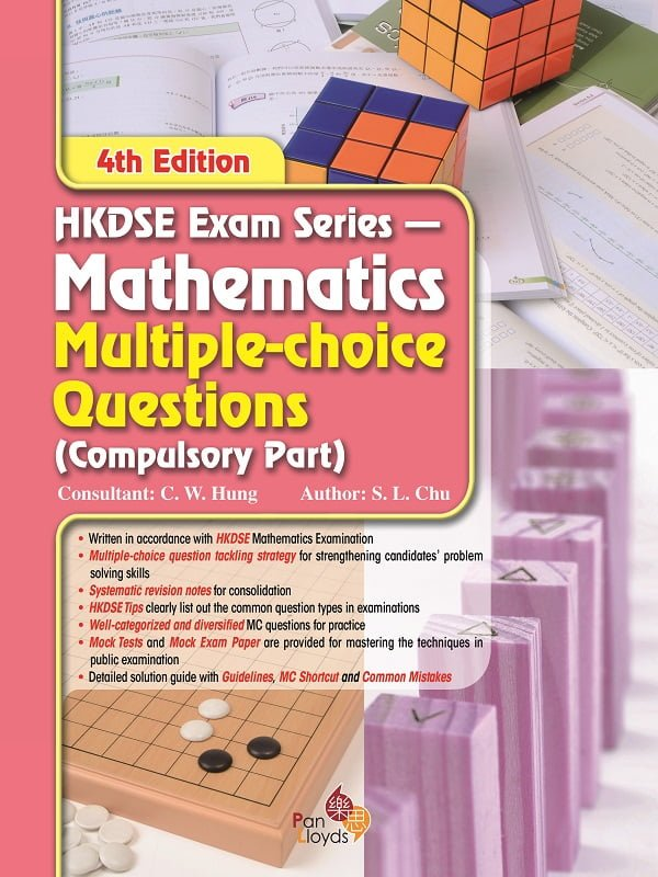 HKDSE Exam Series-Mathematics Multiple-choice Questions (Compulsory Part) (4th Edition)