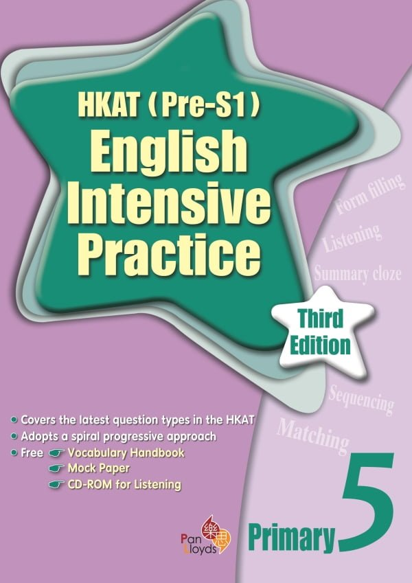 HKAT (Pre-S1) English Intensive Practice (Third Edition)