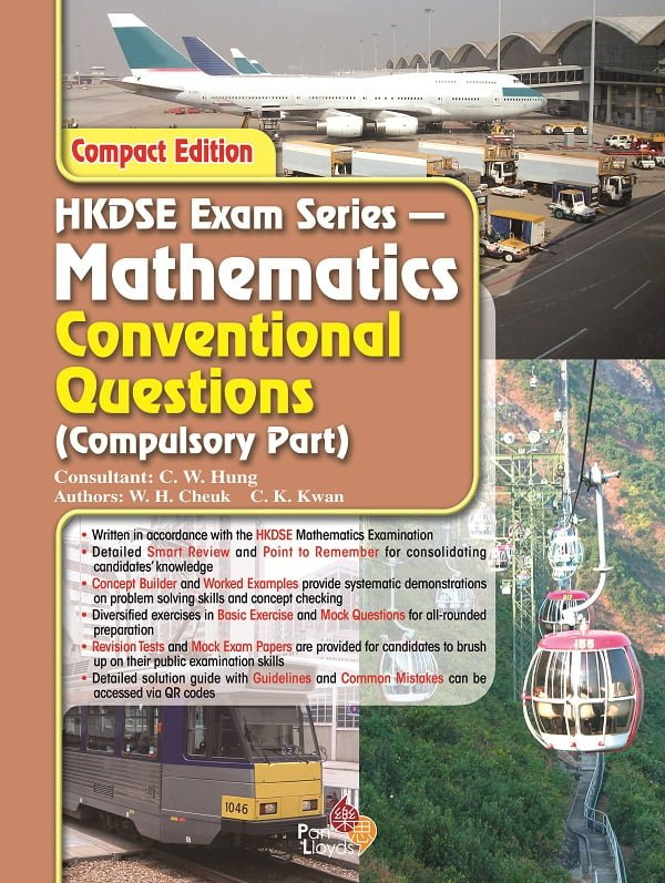 HKDSE Exam Series — Mathematics Conventional Questions (Compulsory Part) (Compact Edition)
