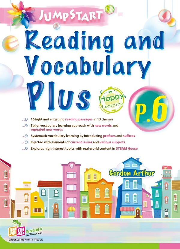 JumpStart Reading and Vocabulary Plus -0