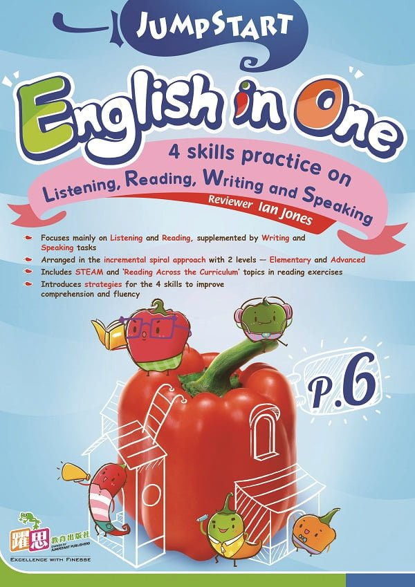 JumpStart English in One