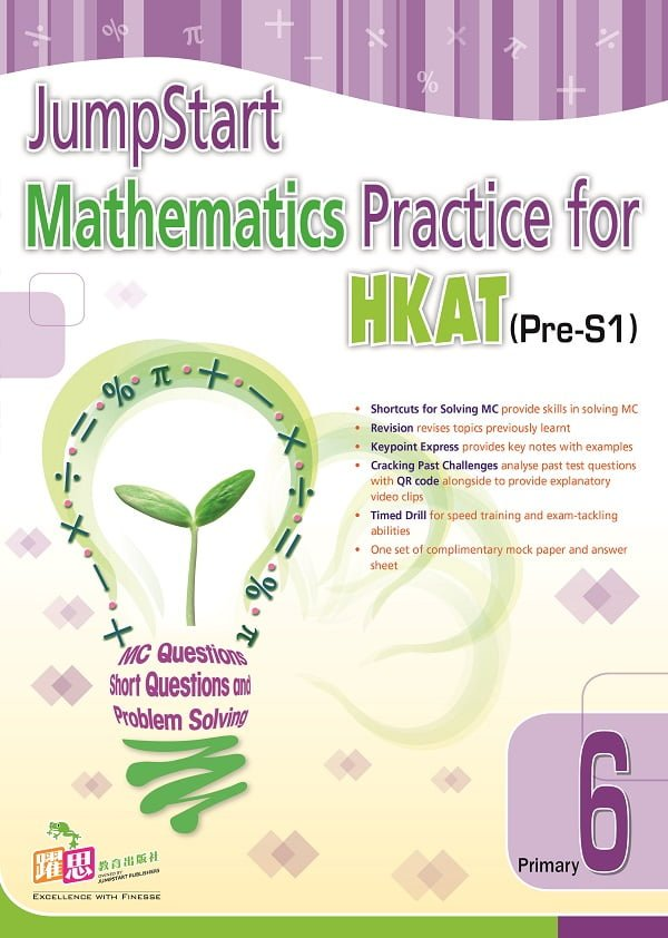 JumpStart Mathematics Practice for HKAT (Pre-S1)