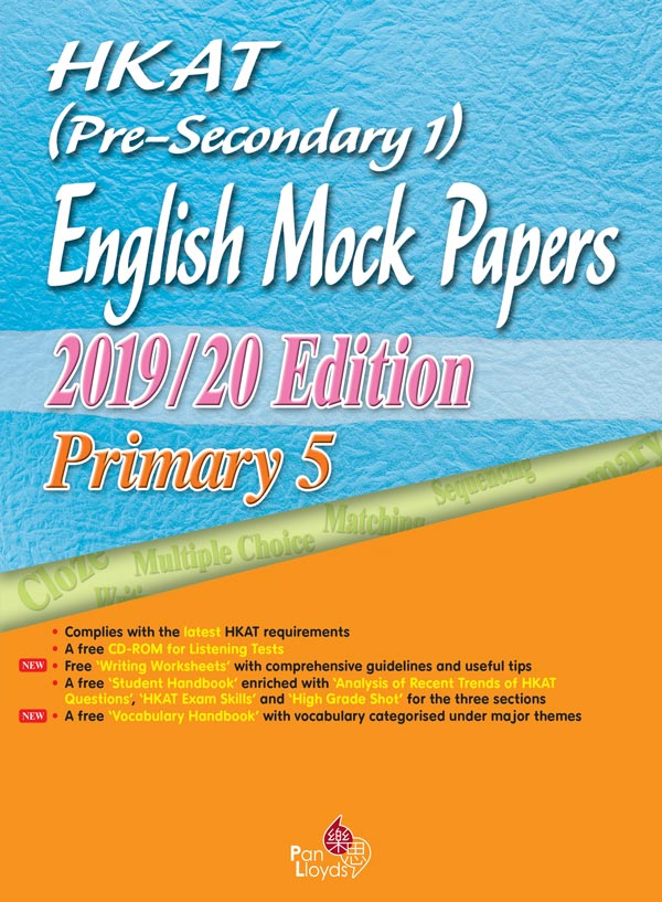 HKAT (Pre-Secondary 1) ─ English Mock Papers (2020 Edition)-0