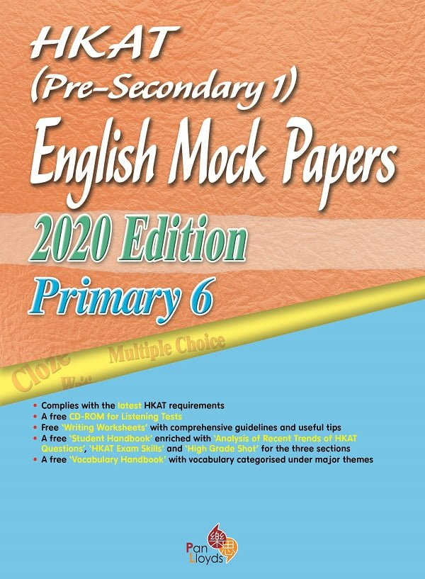 HKAT (Pre-Secondary 1) ─ English Mock Papers (2020 Edition)-5588