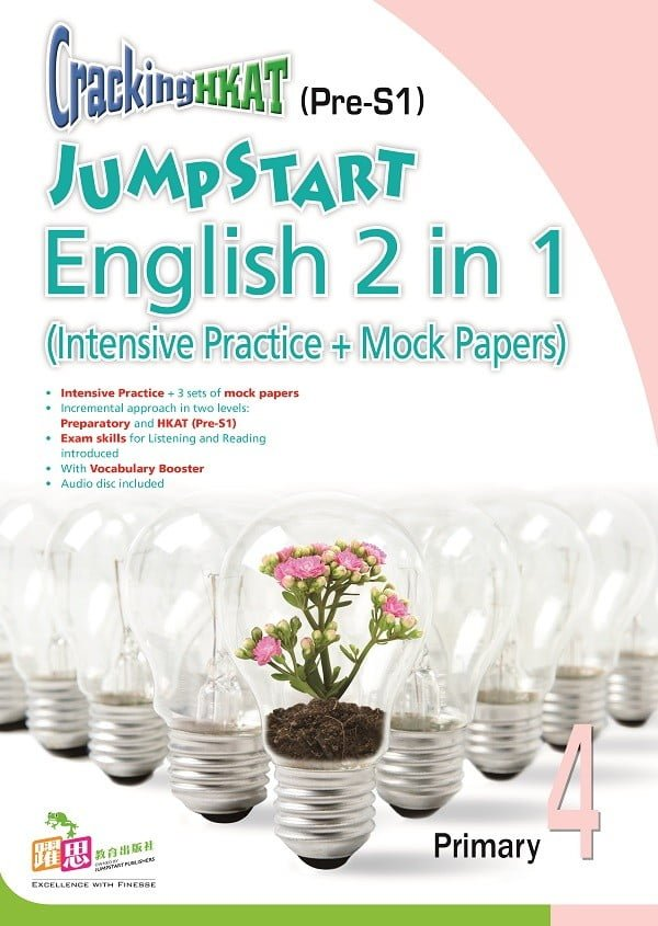 Cracking HKAT(Pre-S1) — JumpStart English 2 in 1 (Upgraded Edition) -5547