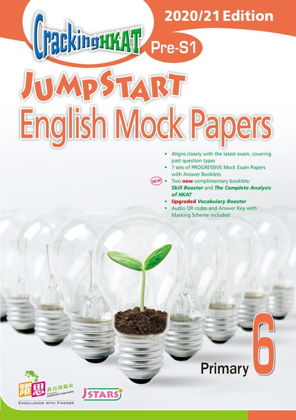 Cracking HKAT (Pre-S1) — JumpStart English Mock Papers (2020/21 Ed.) -0