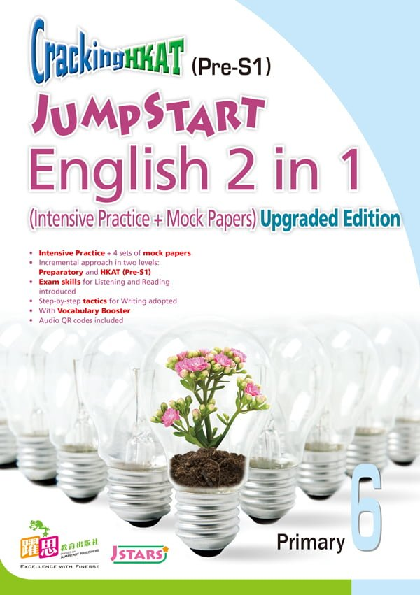 Cracking HKAT(Pre-S1) — JumpStart English 2 in 1