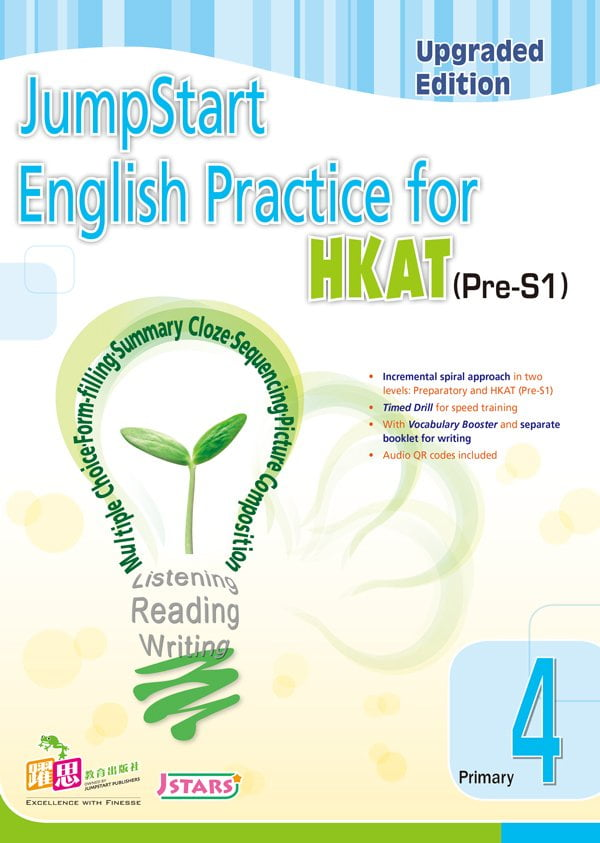 JumpStart English Practice for HKAT (Pre-S1) (Upgraded Edition)