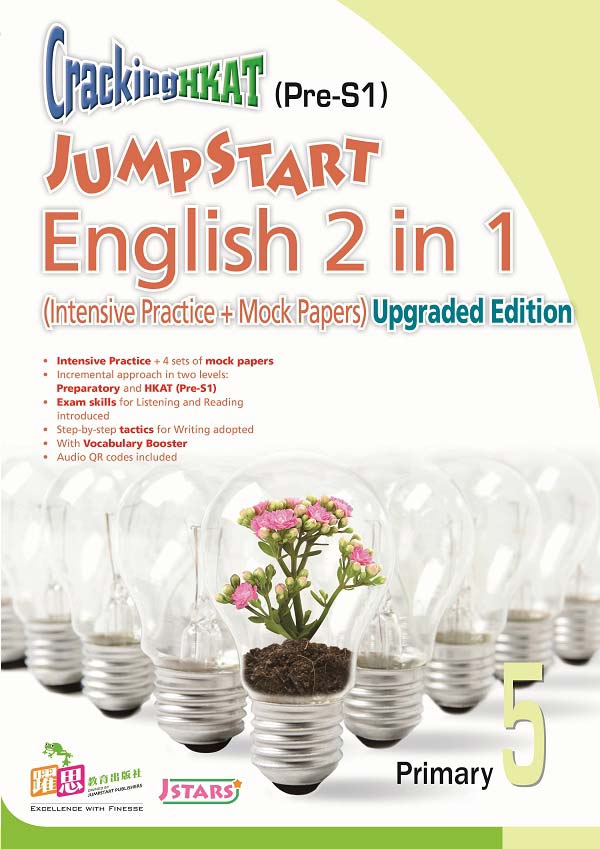Cracking HKAT(Pre-S1) — JumpStart English 2 in 1 (Upgraded Edition)