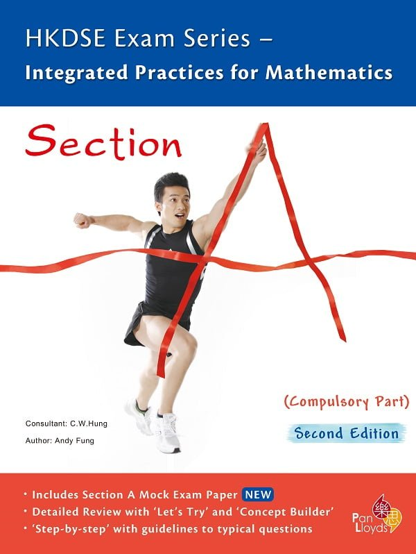 HKDSE Exam Series—Integrated Practices for Mathematics (Section A) (Compulsory Part) (2nd Edition)-0
