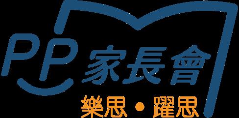 HKDSE先修班 - 讀文言.學文化