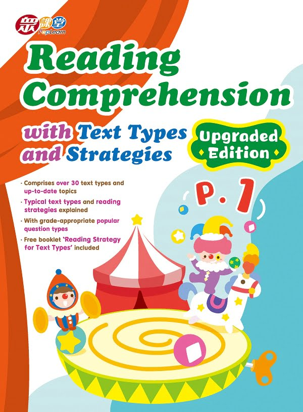 Reading Comprehension with Text Types and Strategies (Upgraded Edition)