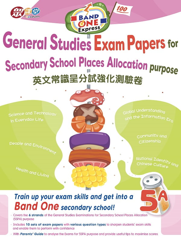 Band One Express: General Studies Exam Papers for Seconary School Places Allocation Purpose