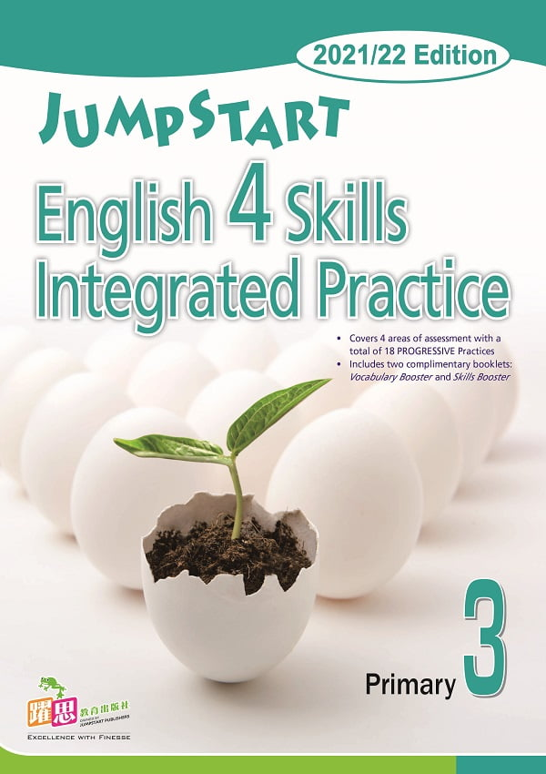 JumpStart English 4 Skills Integrated Practice