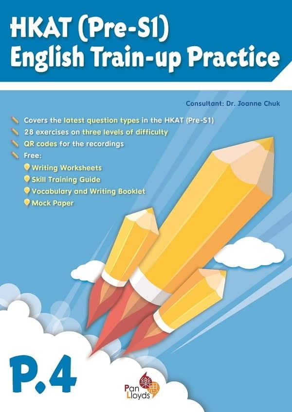 HKAT (Pre-S1) English Train-up Practice