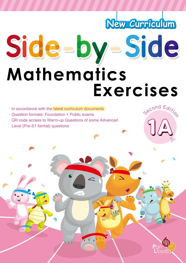 Side by side Mathematics Exercises (2nd Edition)