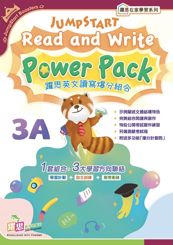 JumpStart Read and Write Power Pack