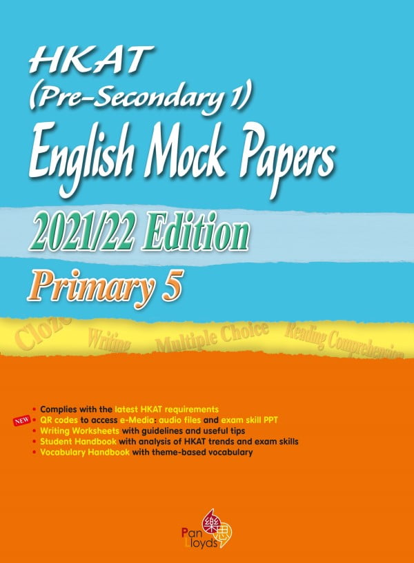 HKAT (Pre-Secondary 1) ─ English Mock Papers (2021 Edition)