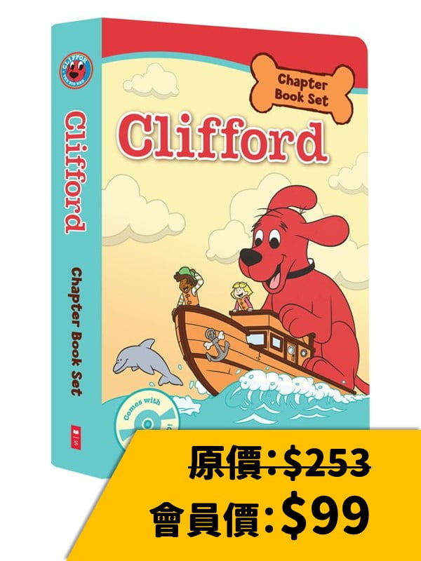 CLIFFORD CHAPTER BOOK BOX SET (WITH CD)