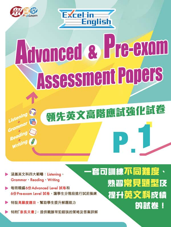 Excel in English: Advanced & Pre-exam Assessment Papers