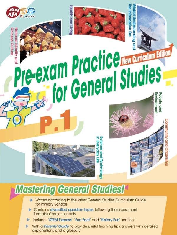 Pre-exam Practice for General Studies (New Curriculum Edition)