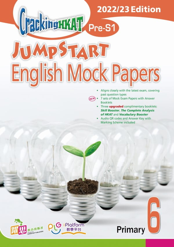 Cracking HKAT (Pre-S1) —— JumpStart English Mock Papers (2022/23 Edition)