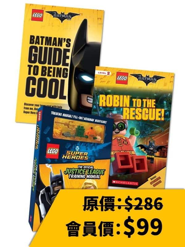 Lego Readers 特價套裝 II
